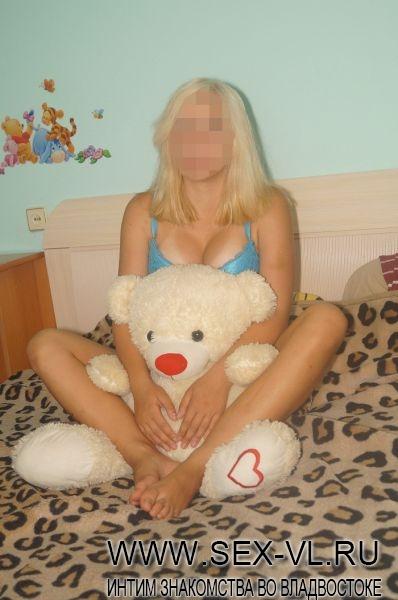 Владивосток секс услуги